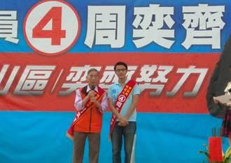 台南》選舉謠言滿天飛 周奕齊哽咽流下男兒淚