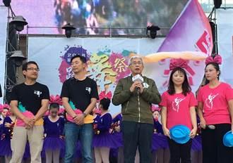 吸睛又吸金!台中國際踩舞祭吸引45萬人次 創造1.2億產值