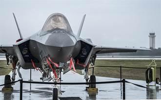 美國空軍F-35遭到閃電擊中 所幸飛行員無事