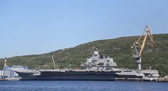 乾船塢沉沒後 俄唯一航母只剩拖往中國一途