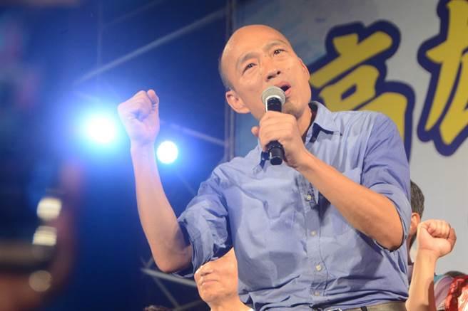圖為國民黨高雄市長候選人韓國瑜。(資料照,林宏聰攝)