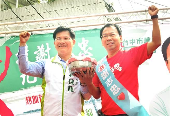 台中市長林佳龍(左)11日與市議員候選人謝志忠,高舉象徵「大發!」的發粿,為選戰搏得好采頭。(盧金足攝)