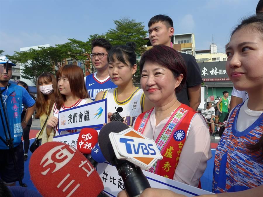 國民黨台中市長候選人盧秀燕對於六都無法合體,強調韓國瑜參加高雄遊行是很必要的。(林欣儀攝)