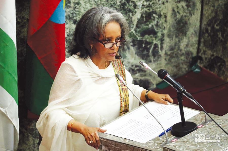 衣索比亞首位女總統圖╱路透