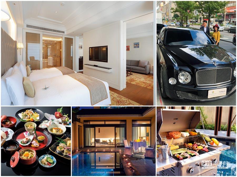 專案價83,000元的「三天二夜頂級假期」,主打入住VILLA別墅及名門套房,最特別是台北到宜蘭賓利名車接送。圖/台北大倉、力麗威斯汀、吳正弘