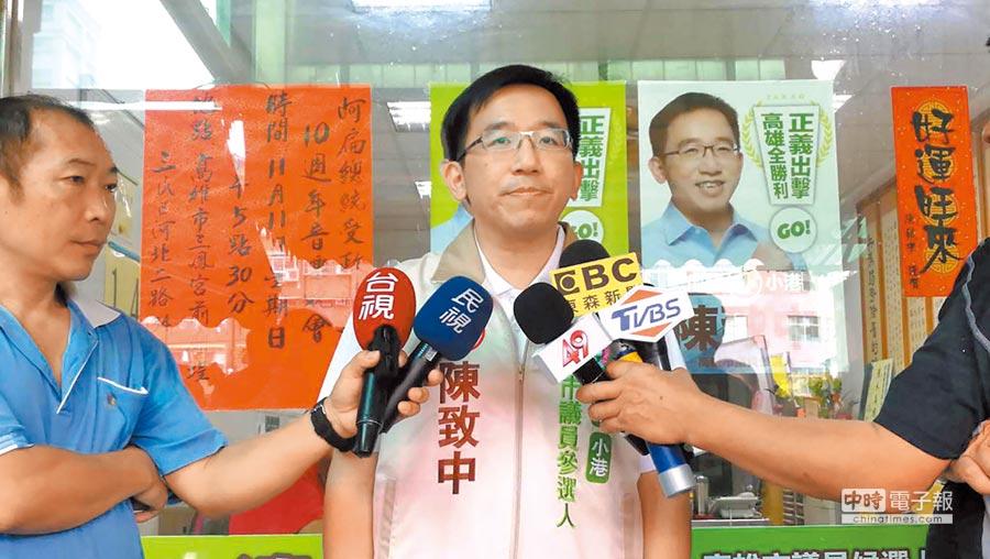 前總統陳水扁之子陳致中(中)10日強調,阿扁不會缺席扁案10周年晚會。(柯宗緯攝)