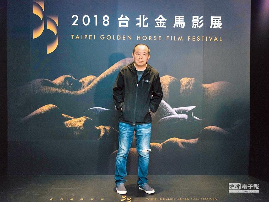 導演劉杰以朋友故事為靈感,拍出這部電影。