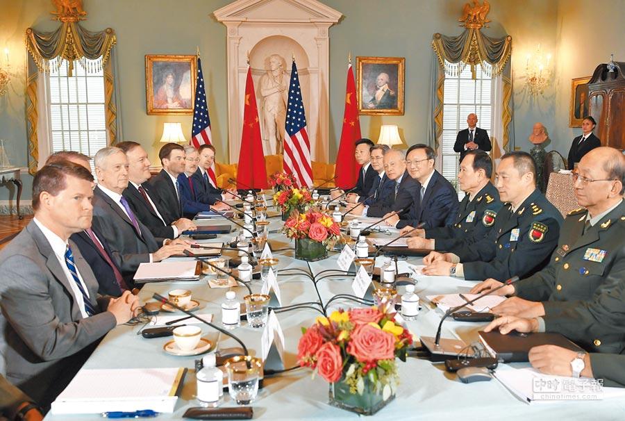 11月9日,中共中央政治局委員、中央外事工作委員會辦公室主任楊潔篪在華盛頓主持第二輪中美外交安全對話。(新華社)