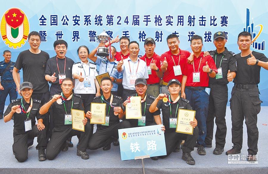 在第二屆世界警察手槍射擊選拔賽上奪牌的鐵路公安隊。(圖:陳驥旻、景國民)