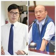 高雄》親綠媒體封關民調出爐 陳其邁領先韓國瑜3.1%
