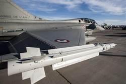 法國開始研製新一代MICA空對空導彈 預定2026年服役