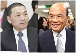 直播》新北市長政見會登場 蘇貞昌、侯友宜首度正面交鋒!