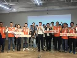 新竹》林智堅委託民調40.6% 領先對手17.6%