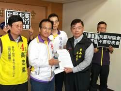 台南》蘇煥智要求市選委會 比照北高舉辦政見辯論會