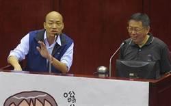 「韓流」來襲!不只民進黨自作自受 黃創夏點名柯P問23字