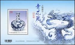 中華郵政15日開賣古物郵票 另與方文山合作義賣