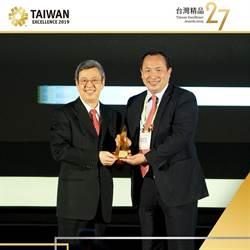 雷虎海龍號六軸無人潛艇 奪得台灣精品金質獎