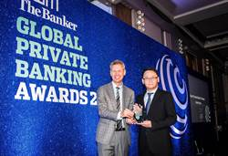台灣唯一  台新銀行在英國抱回二座「最佳私人銀行獎」