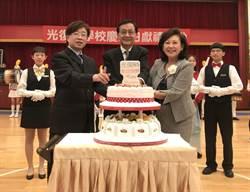 光復高中65周年慶 學生以所學獻禮祝賀