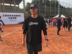 棒球》連2年任訓練營助教 王建民談台灣選手特質