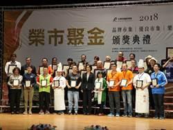 新北市場管理 全國唯一連3年獲績優服務團隊獎
