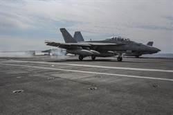 美日聯合軍演 雷根號F-18艦載機沖繩墜海