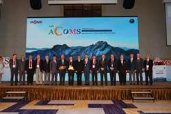 第13屆亞洲口腔顎面外科學大會圓滿落幕 將台灣數位化口腔顎面外科技術推向國際