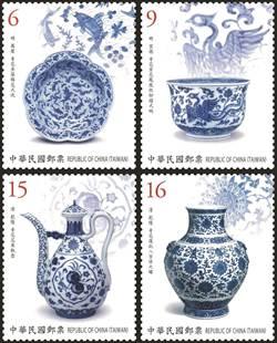 中華郵政將發行古物郵票-青花瓷(107年版)
