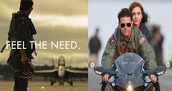 玩真的!為了捍衛戰士2阿湯哥學駕戰機?
