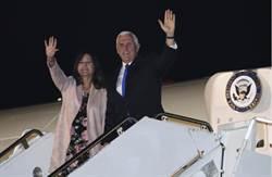 美副總統彭斯抵達日本訪問 開啟亞洲之行