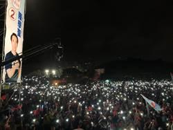 韓國瑜桃園高唱「夜襲」嗆民進黨:不讓我們唱我們偏要唱