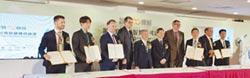 台德智慧機械產業論壇 簽署MOU