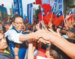藍喊市長投丁 成全柯選總統