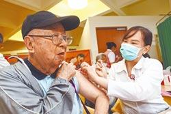 流感疫苗現爆打潮 公自費雙缺