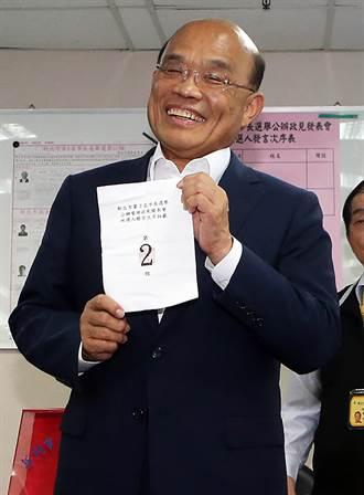 新北市第三屆市長選舉12日舉行公辦電視政見發表會