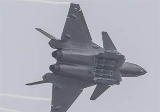 不必和F-22 F-35比 陸造殲-20目的已達成