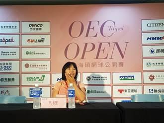 海碩女網賽》李亞軒突破零勝魔咒 明年想靠排名進會內