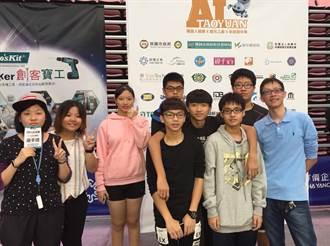 TIRT機器人國際邀請賽 龍華電機、化材及五專生奪5大獎