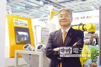 台中精機展出8套自動化生產線