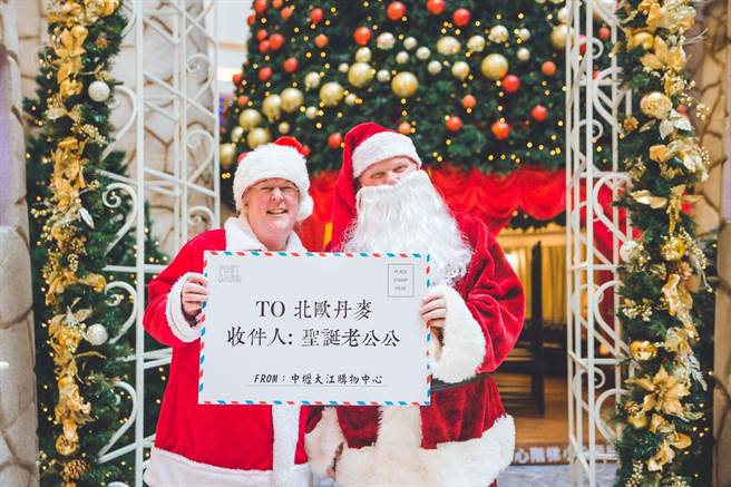 迎接耶誕節到來,中壢大江購物中心規畫一系列相關活動。(大江提供)