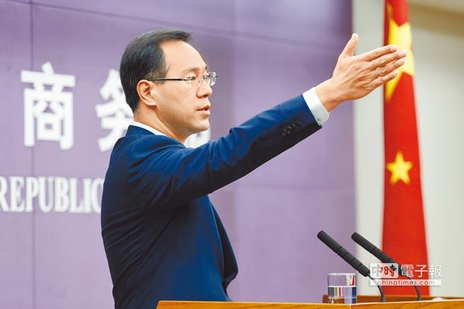 9月13日,大陸商務部新聞發言人高峰在例行記者會表示,美方挑起貿易摩擦,中方有信心繼續推動中國外貿平穩健康發展。(中新社)