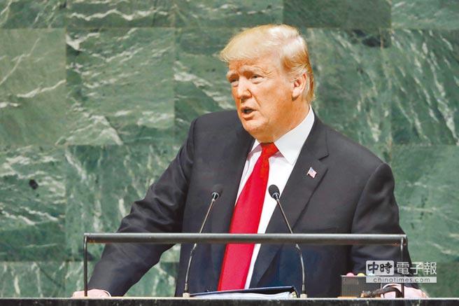 9月25日,美國總統川普在聯大演講中稱反對全球主義理念。(新華社)