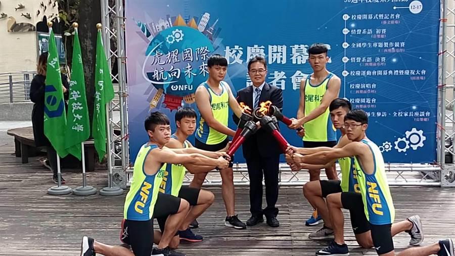 國立虎尾科技大學38周年校慶運動會,校長覺文郁和選手們點燃聖火。(許素惠攝)