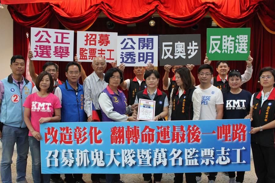 國民黨彰化縣黨部號召成立萬人抓鬼,王惠美嚴正拒絕買票等任何賄選的行為。(吳敏菁攝)
