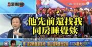 高雄》「王世堅大戰韓國瑜」 議會質詢影片超熱門 點閱破千萬