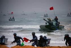 美前副國務卿:共軍對台兩棲登陸戰可能性大增