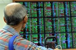 美股屠殺600點 台股早盤暴跌逾200點 9600點剉