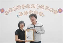 富宇基金會捐贈豐原社宅「好鄰安康店」冷氣機  響應共好生活
