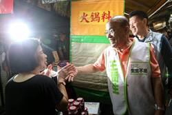 新北》蘇貞昌:這種半吊子辯論 都因侯副市長的不願意