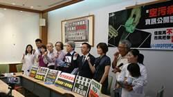環團:台中市府速公布空汙評估報告
